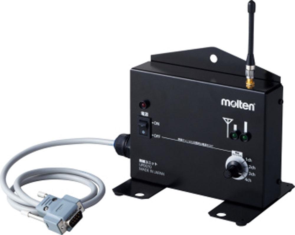 モルテン 【デジタイマ・システムカウンター用】 無線ユニット molten UP0070