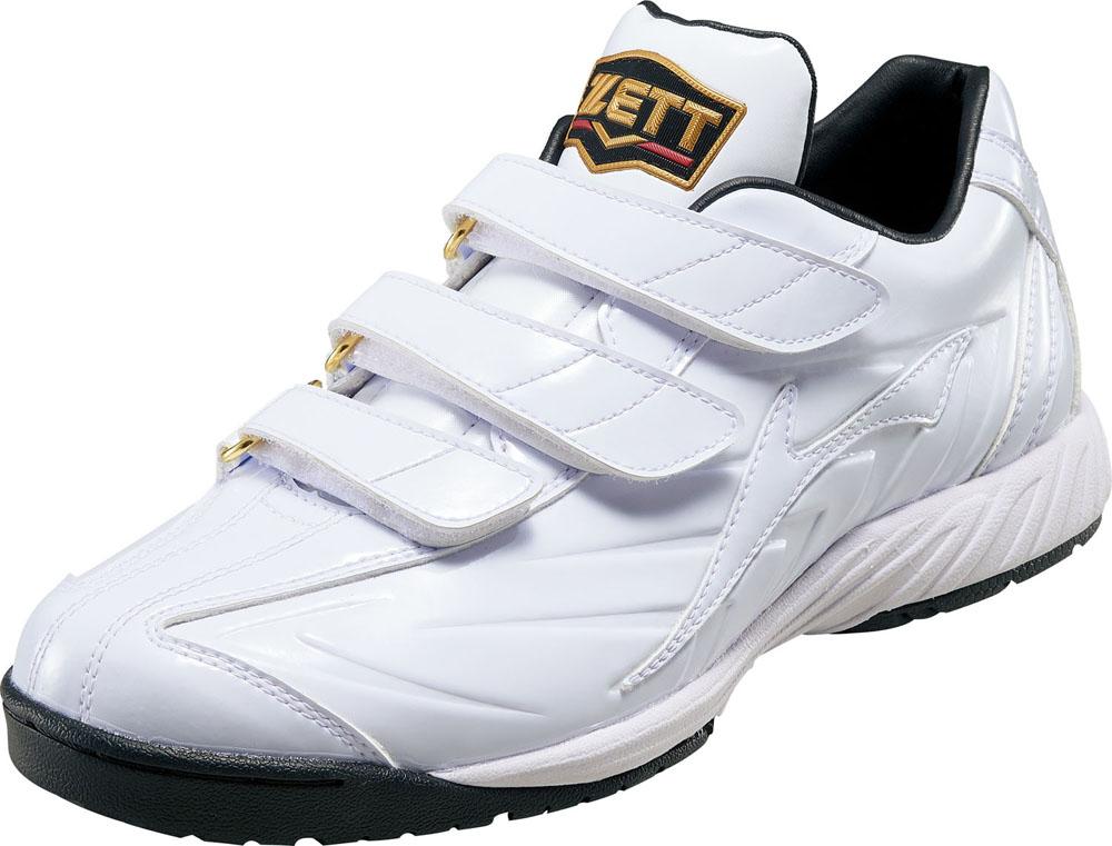 【送料無料】ゼット 野球 トレーニングシューズ プロステイタス ホワイト×ホワイト ZETT BSR8696W 1111