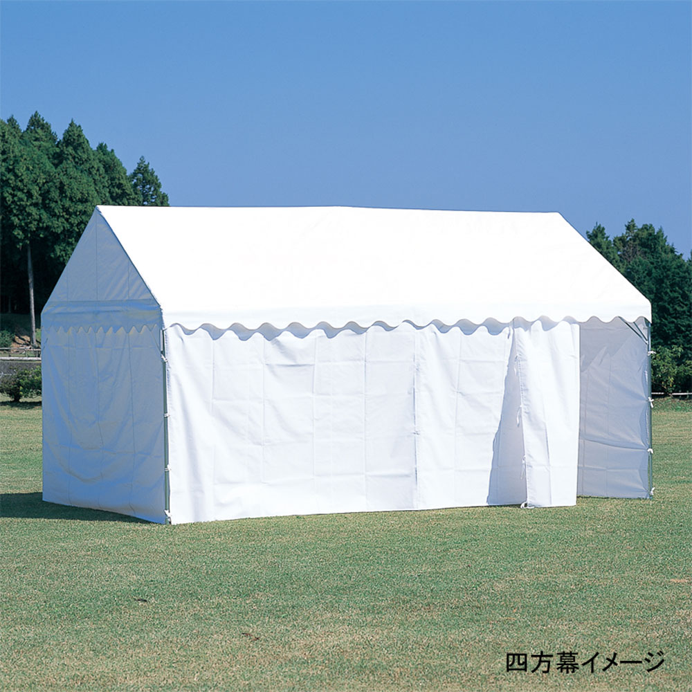 エバニュー 集会用テントEKA853専用 四方幕 (別注寸) ホワイト EVERNEW EKA853S4 90