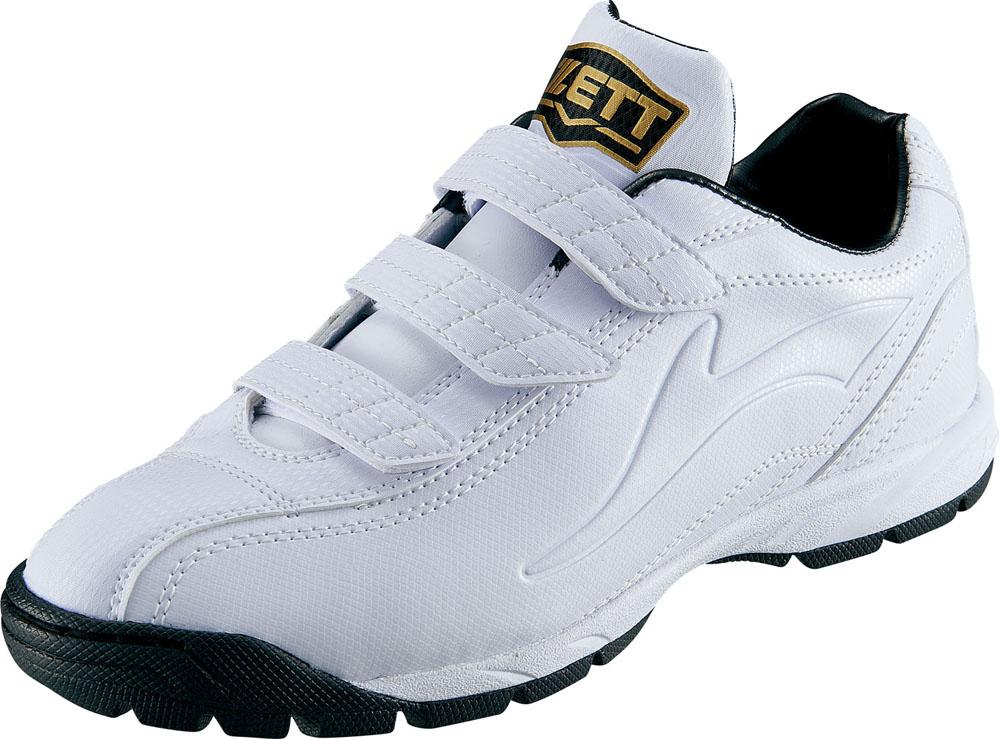 ゼット トレーニングシューズ ラフィエットDX2 ホワイト×ホワイト ZETT BSR8206 1111