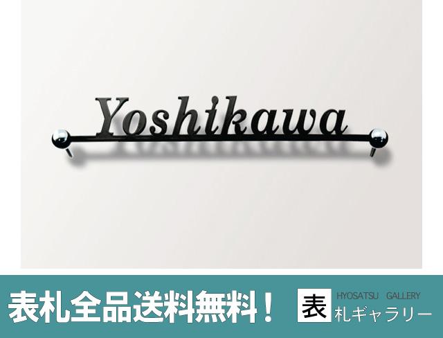 【30%OFF】【表札】レーザーアート表札