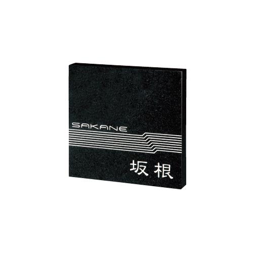 【30%OFF】スタイルプラスモダン【黒ミカゲ】SFS6-514