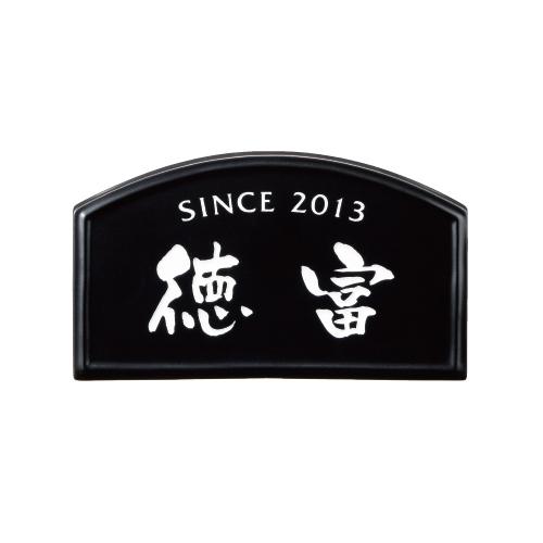 陶磁器【ポルセ】SPRB-5【30%OFF】