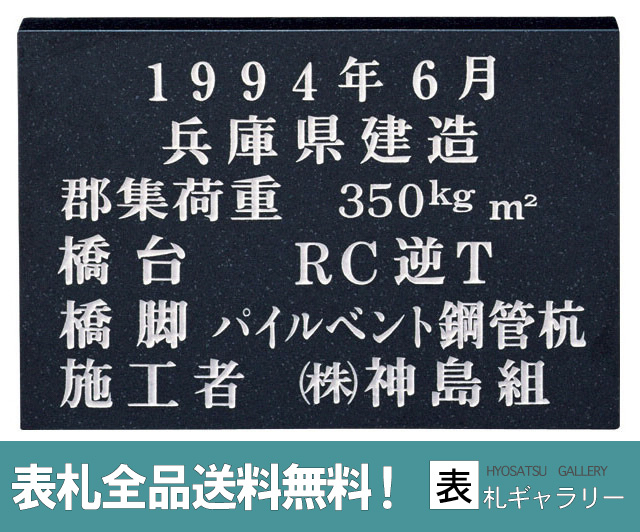 【30%OFF】【表札】黒ミカゲ(白文字)