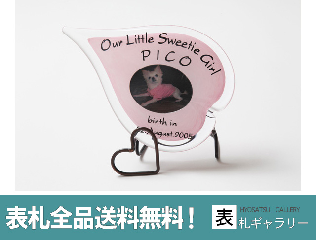【30%OFF】【表札】ピクチャアート