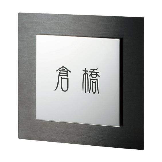 【30%OFF】金属シリーズ【ベレーザ】Sspw-11