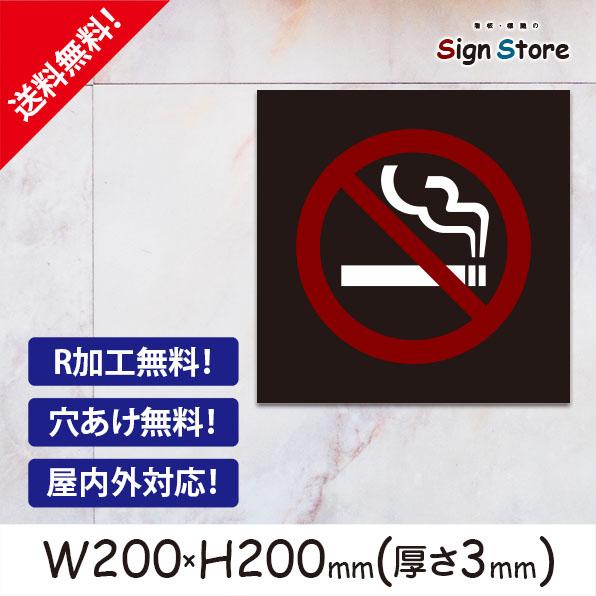 禁煙 化 居酒屋 2020年4月から屋内全面禁煙化! 吸っていい店・ダメな店の見分け方