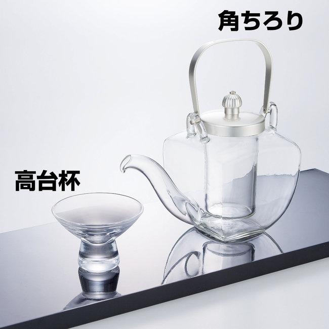 【送料無料♪】硝子・角ちろり シルバー [W24754](酒の器)