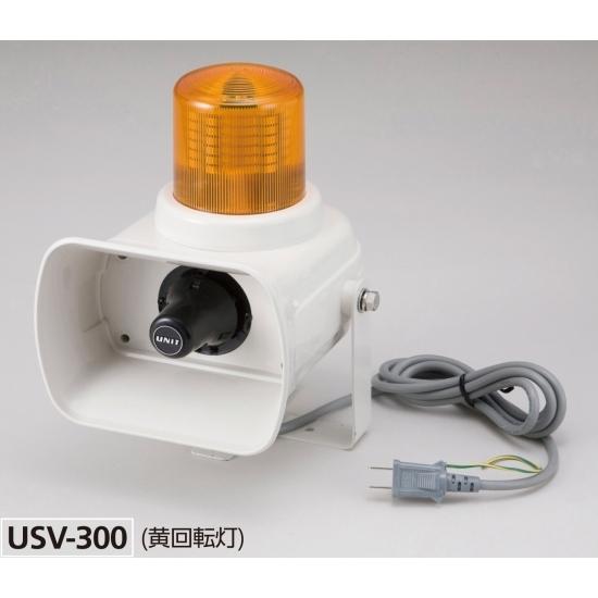 【送料無料♪】セフティボイス2 回転灯:青 (安全用品・標識/保安用品/安全機器・その他)