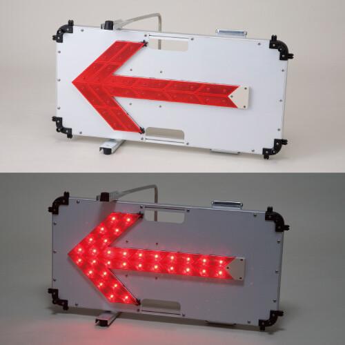 【送料無料♪】ソーラー式LED方向板 (安全用品・標識/路面標識・道路標識/反射看板)