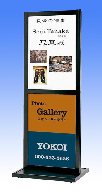 【送料無料♪】スライドポスタースタンドSPX-822B B2 2段 ブラック(スタンド看板/ポスター用スタンド看板)