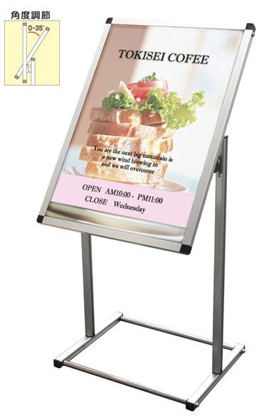 【送料無料♪】フロアバリウススタンドI型 規格:A1縦 シルバー (スタンド看板/ポスター用スタンド看板)