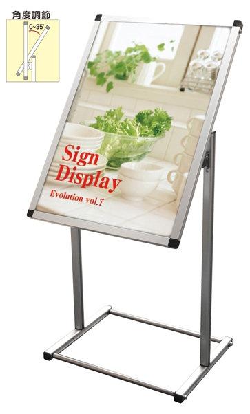 【送料無料♪】フロアバリウススタンドI型 規格:A2縦 シルバー (スタンド看板/ポスター用スタンド看板)