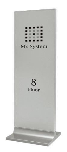 【送料無料】スタンド看板 タワーサイン 256 450×1200(屋外用スタンド看板/T型看板)