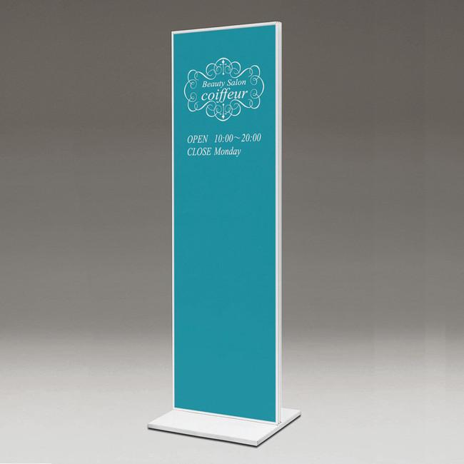 【送料無料】スタンド看板 タワーサイン 258 450×1500(屋外用スタンド看板/T型看板)