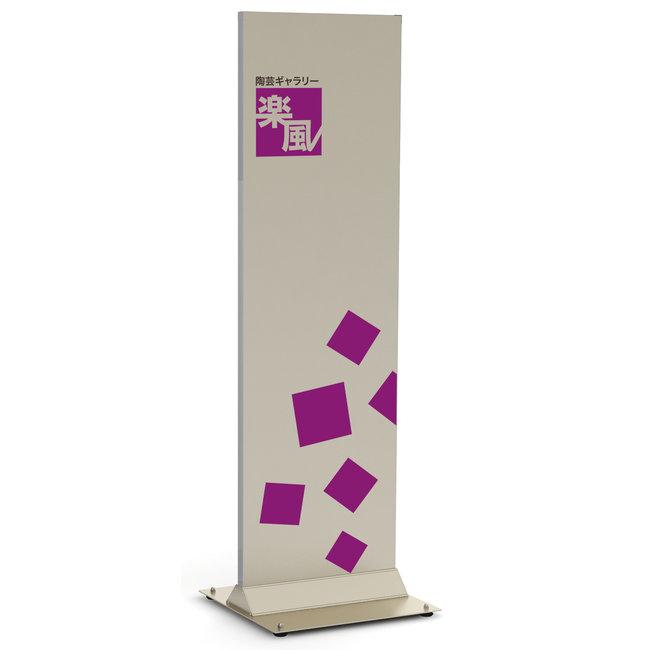 【送料無料♪】タワーサイン ポップス ステンカラー面板 A-4515S(スタンド看板/屋外用スタンド看板/T型看板)