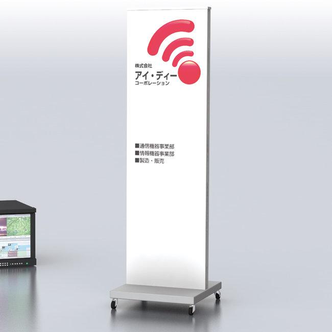 【送料無料♪】スチール製T型看板 TサインスチールLC(スタンド看板/屋外用スタンド看板)