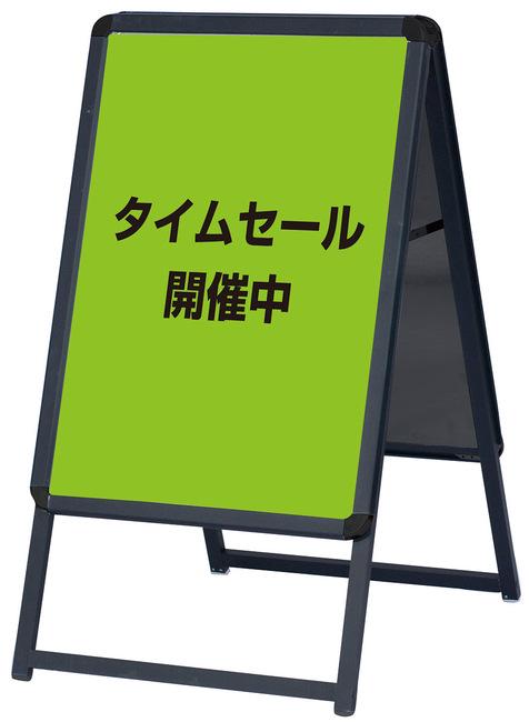 A型看板 グリップA ブラック サイズ/仕様:B2 両面GA-B2W (スタンド看板/ポスター入替え式(屋外OK)/B2ポスター用)
