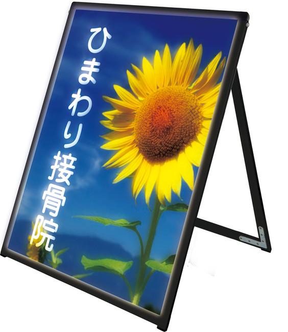 【送料無料♪】LEDバリウススタンド看板 B1ロータイプ ブラック 片面(A型看板/ポスター入替え式(屋外OK)/B1ポスター用)