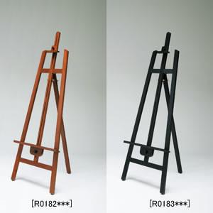 【送料無料♪】木製イーゼル MS553 ブラウン(スタンド看板)