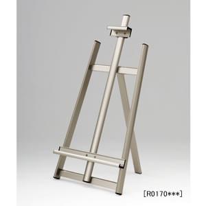 【送料無料♪】アルミイーゼル MS171 ライトブロンズ(スタンド看板/アルミ(鉄)イーゼル)