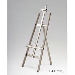 【送料無料♪】アルミイーゼル MS173 ライトブロンズ(スタンド看板/アルミ(鉄)イーゼル)