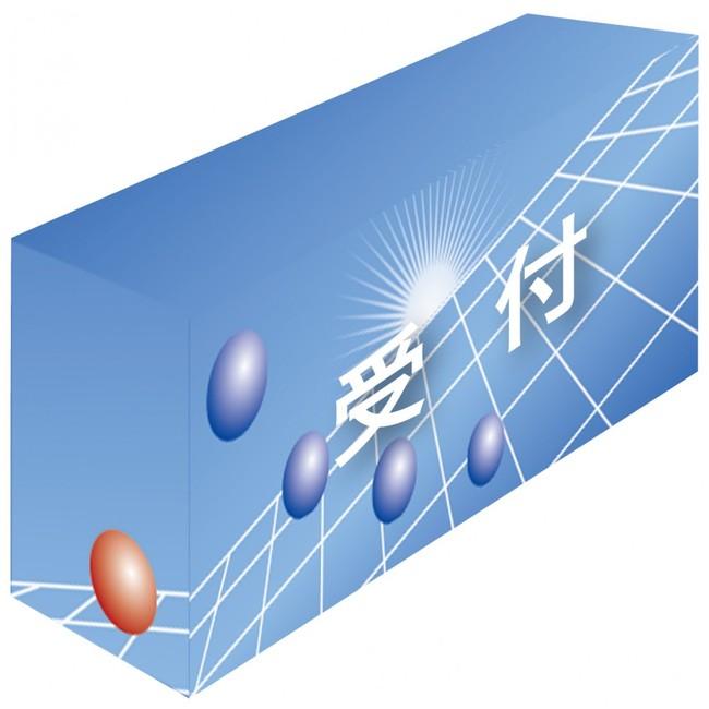 テーブルカバー 柄/ブルー 受付 サイズ:W1800×H700×D600 (イベント用品/説明会・商談会用品)