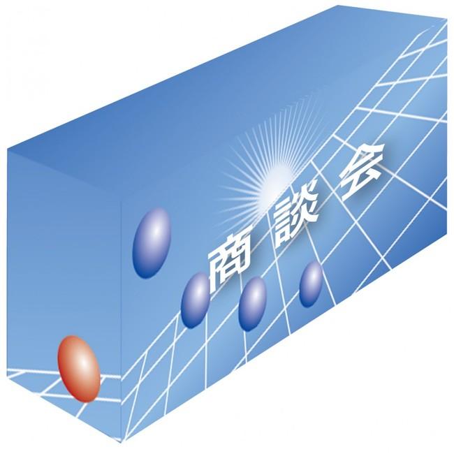 テーブルカバー 柄/ブルー 商談会 サイズ:W1800×H700×D600 (イベント用品/説明会・商談会用品)