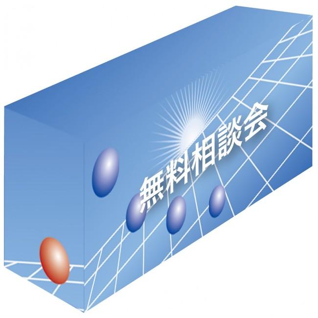 テーブルカバー 柄/ブルー 無料相談会 サイズ:W1800×H700×D600 (イベント用品/説明会・商談会用品)