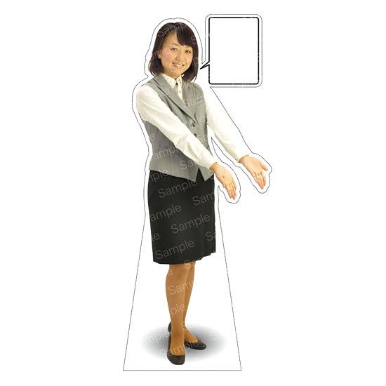 等身大パネル 女性制服(ベスト着用)-A モデル野原奈々 ポーズ:両手右向き (イベント用品/等身大パネル・バナー/企業・会社向け(パネル))