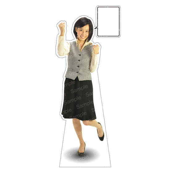 等身大パネル 女性制服(ベスト着用)-B モデル鹿野さくら ポーズ:ガッツポーズ (イベント用品/等身大パネル・バナー/企業・会社向け(パネル))