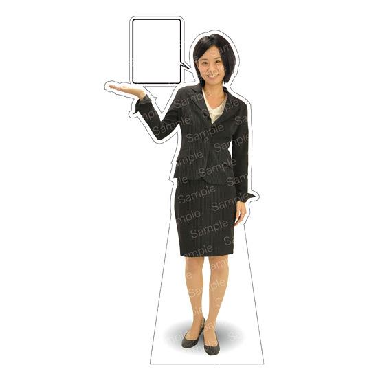 等身大パネル 女性スーツ-B モデル鹿野さくら ポーズ:左指し (イベント用品/等身大パネル・バナー/企業・会社向け(パネル))