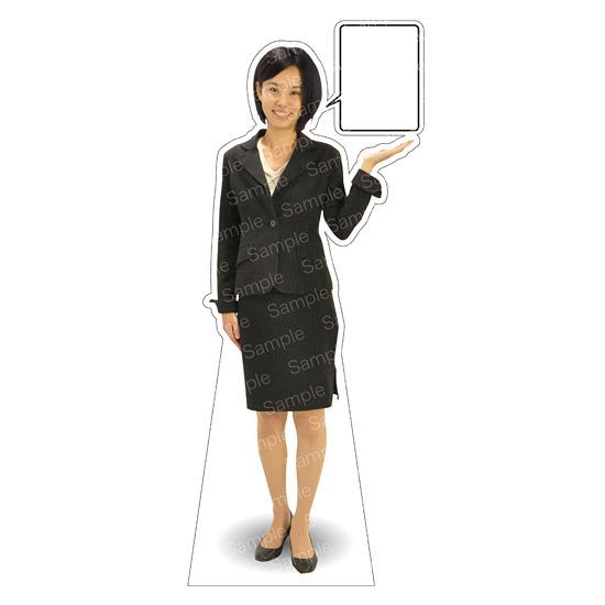 等身大パネル 女性スーツ-B モデル鹿野さくら ポーズ:右差し (イベント用品/等身大パネル・バナー/企業・会社向け(パネル))