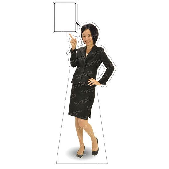 等身大パネル 女性スーツ-B モデル鹿野さくら ポーズ:左指差し腰手 (イベント用品/等身大パネル・バナー/企業・会社向け(パネル))