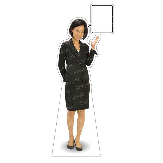 等身大パネル 女性スーツ-B モデル鹿野さくら ポーズ:右向き (イベント用品/等身大パネル・バナー/企業・会社向け(パネル))
