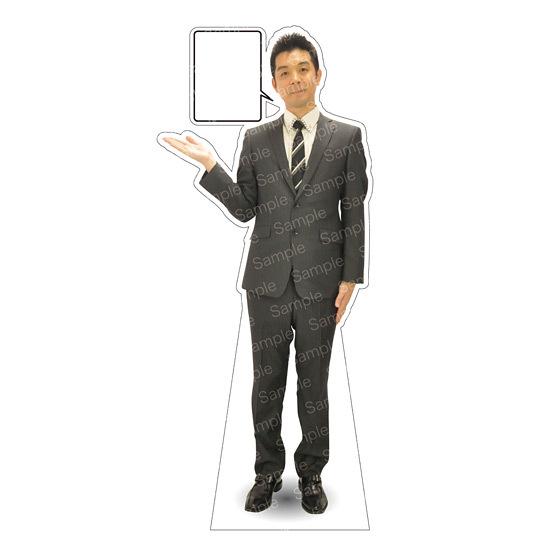 等身大パネル 男性スーツ モデル松岡修 ポーズ:左向き (イベント用品/等身大パネル・バナー/企業・会社向け(パネル))