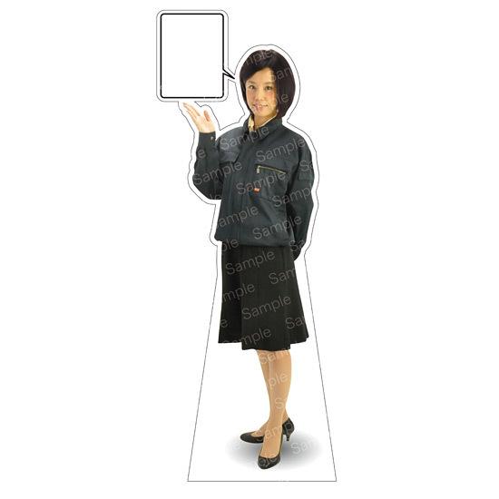 等身大パネル 女性制服(作業着着用)-B モデル鹿野さくら ポーズ:左向き (イベント用品/等身大パネル・バナー/企業・会社向け(パネル))