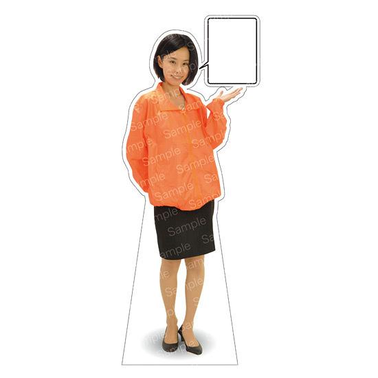 等身大パネル イベントブルゾン(オレンジ) モデル鹿野さくら ポーズ:右向き (イベント用品/等身大パネル・バナー/イベント・展示会向け(パネル))