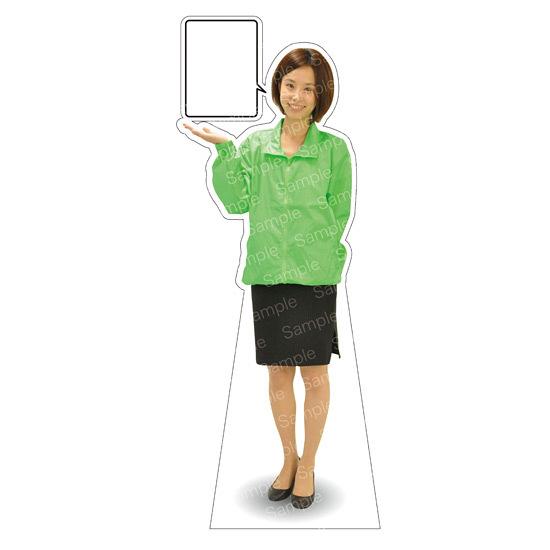 等身大パネル イベントブルゾン(グリーン) モデル鹿野さくら ポーズ:左向き (イベント用品/等身大パネル・バナー/イベント・展示会向け(パネル))
