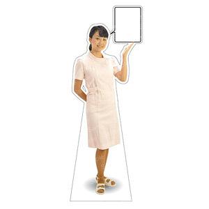 等身大パネル 女性制服(白衣着用)-A モデル野原奈々 ポーズ:右向き (イベント用品/等身大パネル・バナー/医療機関向け(パネル))