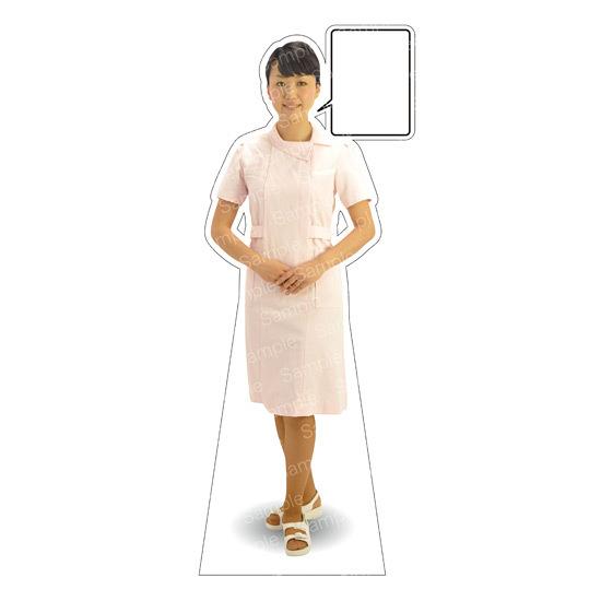 等身大パネル 女性制服(白衣着用)-A モデル野原奈々 ポーズ:正面 (イベント用品/等身大パネル・バナー/医療機関向け(パネル))