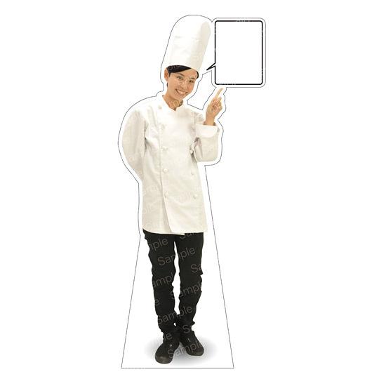 等身大パネル コックコート-B モデル鹿野さくら ポーズ:右指差し (イベント用品/等身大パネル・バナー/飲食店向け(パネル))