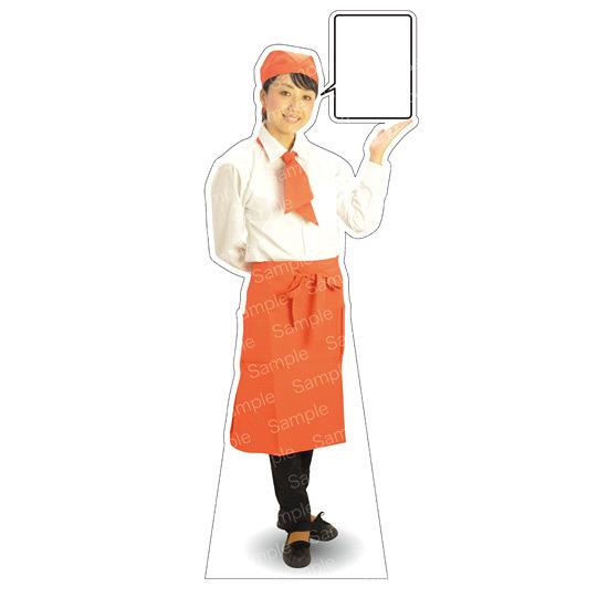 等身大パネル カフェ(オレンジ)-A モデル野原奈々 ポーズ:右向き (イベント用品/等身大パネル・バナー/飲食店向け(パネル))