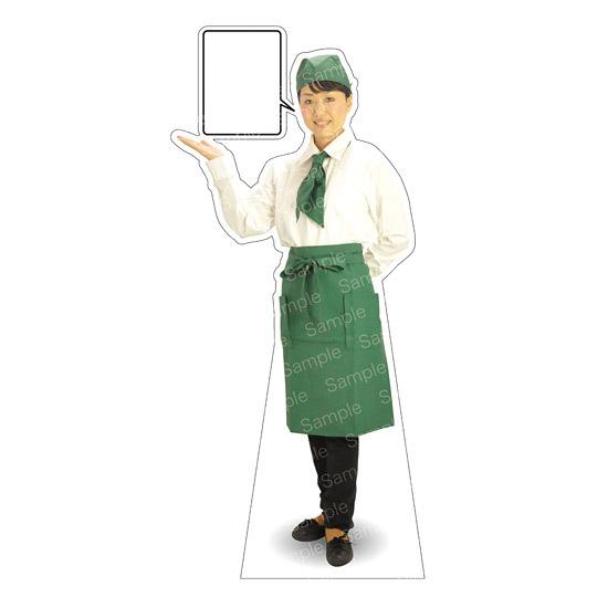 【送料無料♪】等身大パネル カフェ(グリーン)-A モデル野原奈々 ポーズ:左向き (イベント用品/等身大パネル・バナー/飲食店向け(パネル))