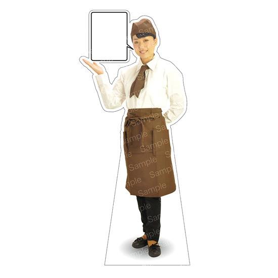 等身大パネル カフェ(ブラウン)-A モデル野原奈々 ポーズ:左向き (イベント用品/等身大パネル・バナー/飲食店向け(パネル))