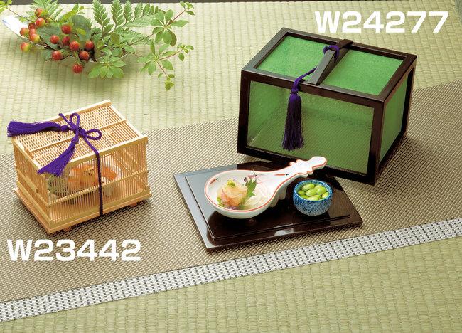 ほたる篭 (グリーン・大) [W24277](料理箱・皿/敷皿・盛皿)