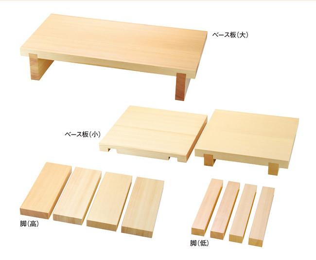 コンビネーションプレートクリアー 基本セット (W32374) (ビュッフェ/サラダボウル・木製皿)