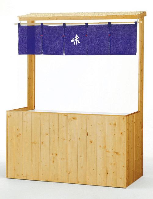 【送料無料♪】屋台風販売什器 対面タイプ(ナチュラル) (W52612) (店舗什器・店舗備品/屋台風販売台・ディスプレイ什器)