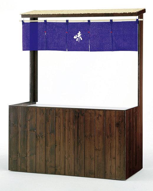 【送料無料♪】屋台風販売什器 対面タイプ(古代色) (W52613) (店舗什器・店舗備品/屋台風販売台・ディスプレイ什器)