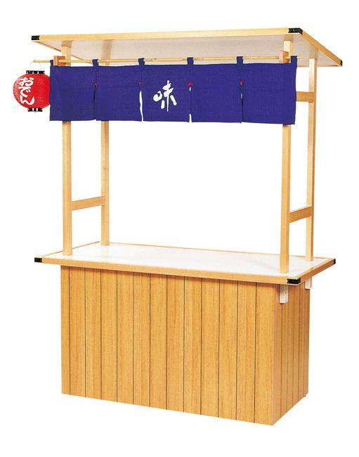 【送料無料♪】折りたたみ式屋台 US-1200GO (W55169) (店舗什器・店舗備品/屋台風販売台・ディスプレイ什器)